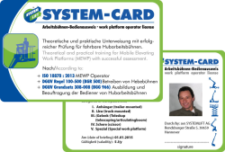 Systemcard transparent